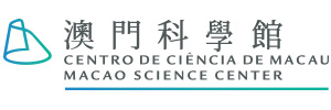 Macao Science Center Logo